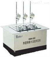 热变形维卡温度测定仪 热变形维卡温度分析仪 维卡温度检测仪
