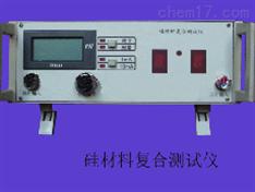 硅材料复合测试仪 硅材料复合分析仪 硅材料测试仪