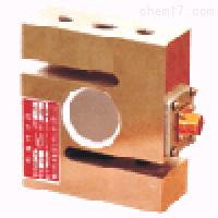 上海华东电子仪器厂BLR-42/200KGS型拉力传感器