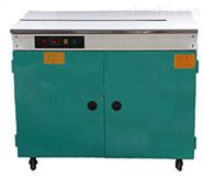 豪华型半自动高台打包机 印刷邮电半自动高台打包机 工商行业半自动打包机