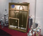 汉普仪固体吸收瓶,1915汉普仪生产厂家