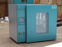 PH-240APH系列干燥/培养箱