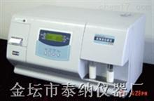 乳品分析仪