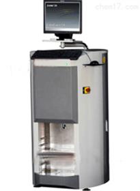 全自动调色机 自动循环清洗调色机 调色分析仪 调色机