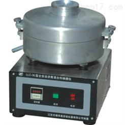 LLC-15(30)型沥青混合料离心抽提仪价格(离心分离法)