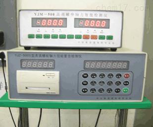 高强螺栓轴力智能检测仪/抗滑移系数 24路