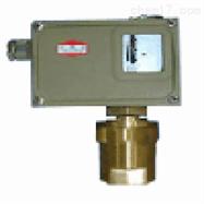 D520/7DD 防爆型差壓控制器 上海自動化儀表四廠