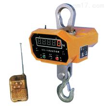 3吨分离式电子吊钩秤