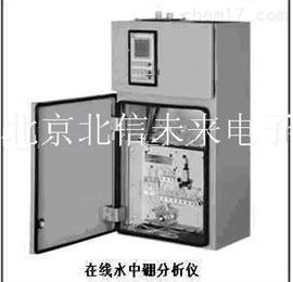 JC16-UMACCB在线水中硼分析仪  全自动在线水中硼分析仪   水中硼分析仪
