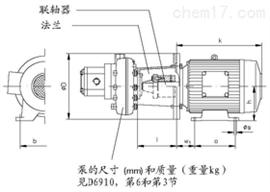 RZ型德国哈威HAWE气动单向隔膜泵