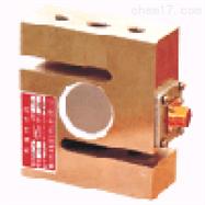 BLR-42型拉式負荷傳感器由上海華東電子儀器廠專業供應