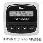美国G+F变送器原装正品