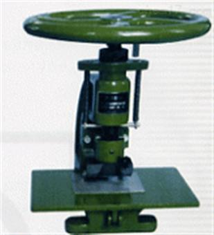 CP-50型防水卷材冲片机使用说明