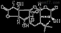 银杏内酯B Ginkgolide B