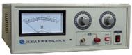 DL10-ZC46A超高电阻测试仪 高绝缘电阻分析仪 绝缘材料电阻分析仪