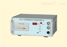DL04-JTDL-1绝缘油体积电阻率测定仪 体积电阻率分析仪 电阻率检测仪
