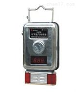 QT02-GYH25矿用氧气传感器  智能型氧气传感仪  矿用氧气分析仪