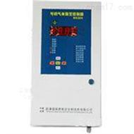 QT04-KB200在线气体报警控制器 气体安全检测报警器 气体探测仪