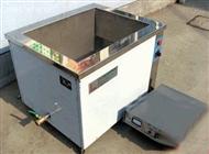 HG05-PRM-1018X单槽式超声波清洗机  油污粉尘附着物清洗机  超声波清洗机