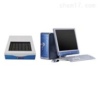 HG07-BET-72细菌内毒素分析仪 细菌内毒素检测仪 细菌内毒素污染多点监测仪