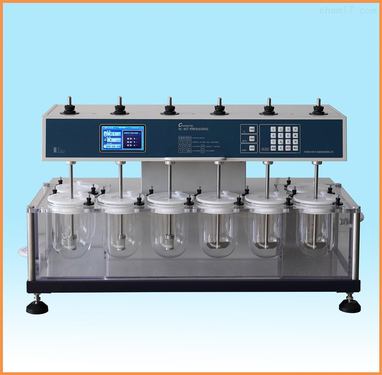 创兴RC-8ST新款药物溶出试验仪 溶出度仪