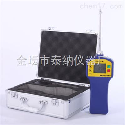 TN4+便携式二氧化氯测定仪