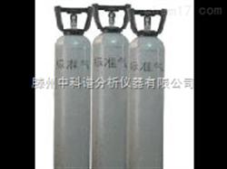 4L或8L液化气中二甲醚标气配比