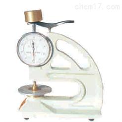 防水卷材测厚仪 1厘米
