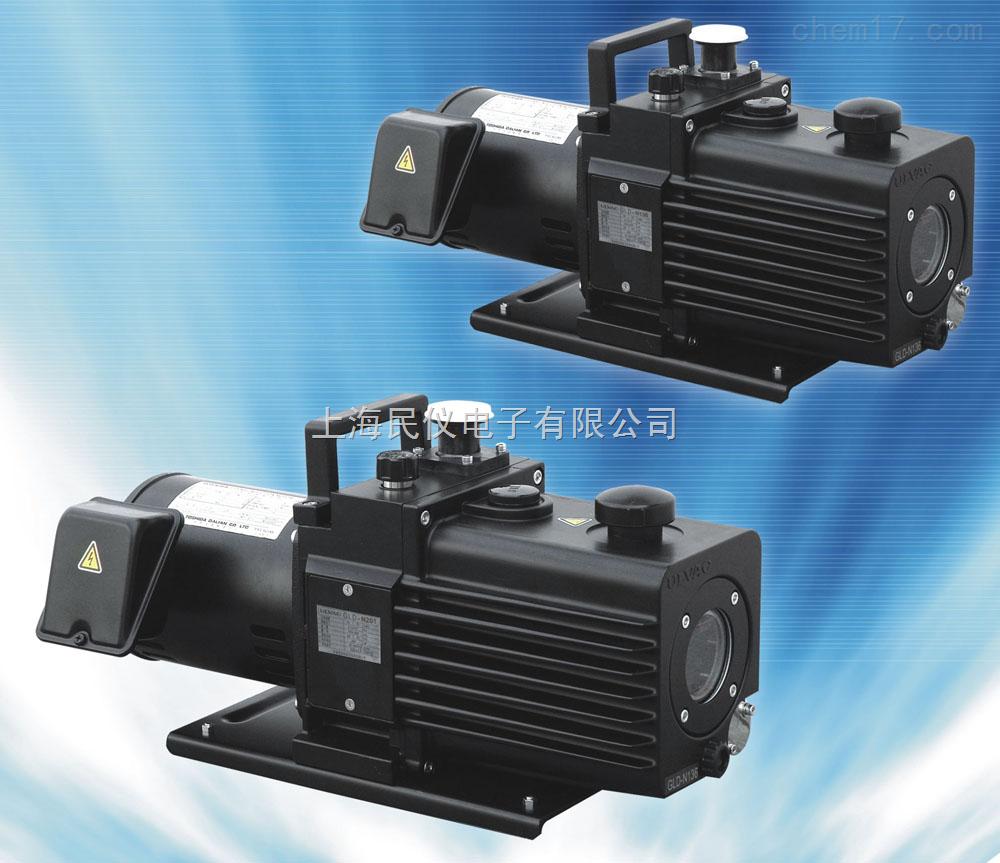 油旋片式真空泵(日本ULVAC)