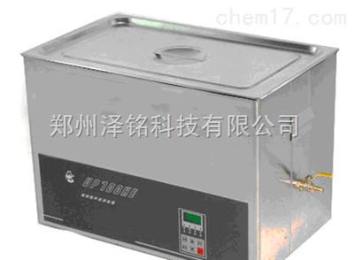 UP700HEUP700HE超声波清洗机/河北/鹿泉/遵化/南宫/安国
