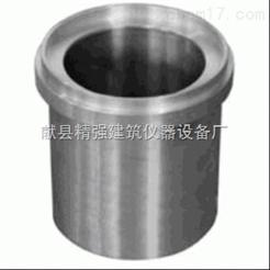 砂漿密度儀 砂漿密度測定儀 砂漿密度桶
