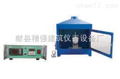 建材可燃性試驗爐 建筑保溫材料燃燒性能檢測裝置