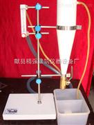 ZQH渣球含量分析测定仪