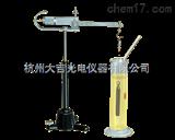 PZ-D-5液体比重天平/韦式比重计