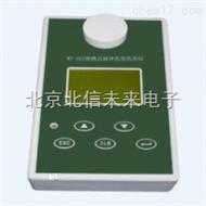 JC13-WT-SSI1液体色度色差仪 纺织印染油漆色度分析仪 饮料油脂废水液体物色差测量仪