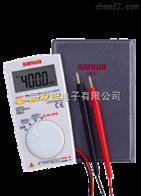 PM-33PM3袖珍式万用表数显万用表