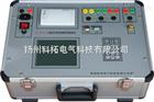 開關機械特性測試儀