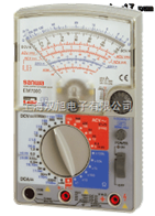 EM-7000EM7000指针式万用表高精度