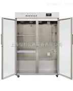 层析冷柜YC-2(1200L)