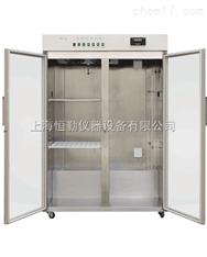 層析冷柜YC-2(1200L)