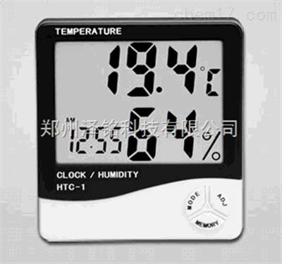 HTC-1经典黑色温湿度计  家用便携式温湿度计   仓储车间温湿度计