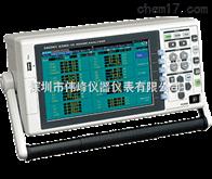 hioki 3390-10日本日置hioki 3390-10功率分析仪