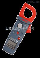 DCL-10DCL10数字交流电流钳形表