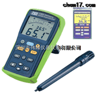 TES-1365 RS-232温湿度计