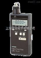 OPM-37LANSanwa OPM37LAN光纤专用光电功率计