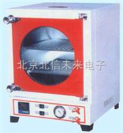 HG18-BHX-91A防爆真空干燥箱 石油化工军事用干燥箱 不锈钢内胆型双层钢化防弹玻璃干燥箱