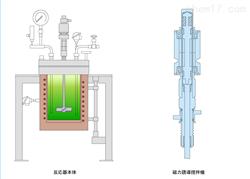 日本柴田高压反应器高压釜