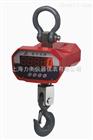 电子秤--吊钩秤--50吨耐高温电子吊钩秤