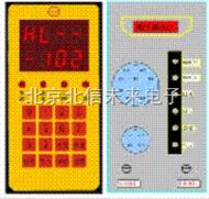 HG14-KF-102微机泥浆比重计  各种流体半流体或混合液密度测试仪 浓度计