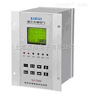 XJ2060XJ-2060数字式母联备自投装置【XJ2060说明】
